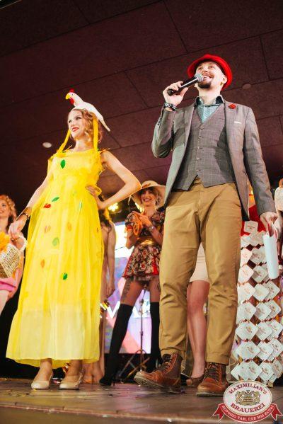 Мисс «Максимилианс» 2018, 28 апреля 2018 - Ресторан «Максимилианс» Екатеринбург - 00042