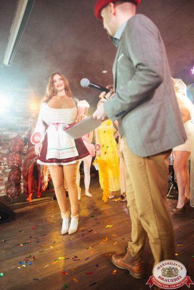Мисс «Максимилианс» 2018, 28 апреля 2018 - Ресторан «Максимилианс» Екатеринбург - 00043