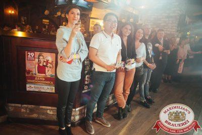 Мисс «Максимилианс» 2018, 28 апреля 2018 - Ресторан «Максимилианс» Екатеринбург - 00044