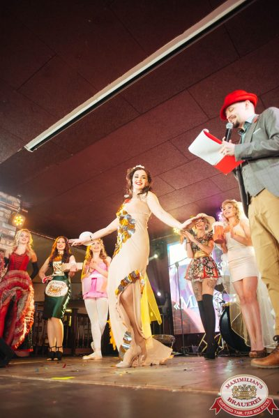 Мисс «Максимилианс» 2018, 28 апреля 2018 - Ресторан «Максимилианс» Екатеринбург - 00047