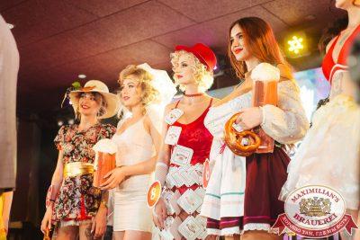 Мисс «Максимилианс» 2018, 28 апреля 2018 - Ресторан «Максимилианс» Екатеринбург - 00049