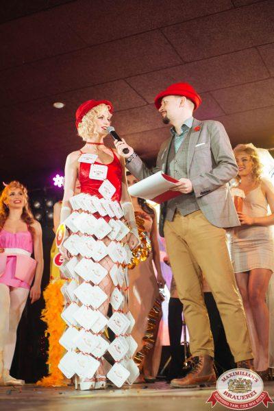 Мисс «Максимилианс» 2018, 28 апреля 2018 - Ресторан «Максимилианс» Екатеринбург - 00051
