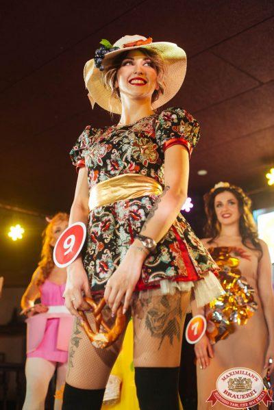 Мисс «Максимилианс» 2018, 28 апреля 2018 - Ресторан «Максимилианс» Екатеринбург - 00052