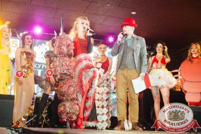 Мисс «Максимилианс» 2018, 28 апреля 2018 - Ресторан «Максимилианс» Екатеринбург - 00057