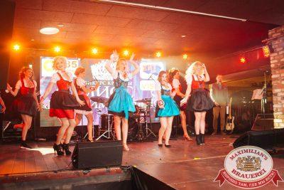 Мисс «Максимилианс» 2018, 28 апреля 2018 - Ресторан «Максимилианс» Екатеринбург - 00060