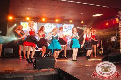Мисс «Максимилианс» 2018, 28 апреля 2018 - Ресторан «Максимилианс» Екатеринбург - 00061