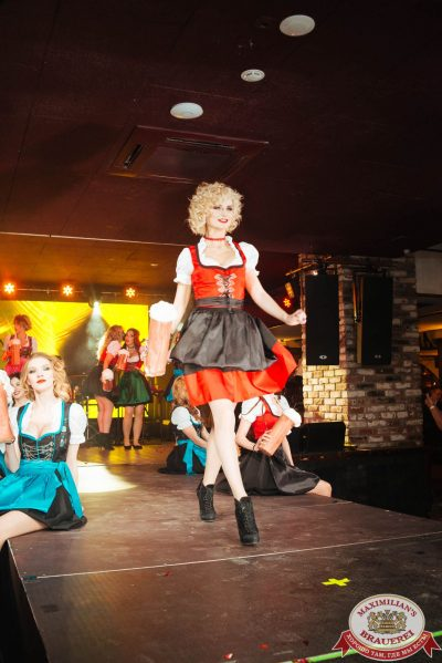 Мисс «Максимилианс» 2018, 28 апреля 2018 - Ресторан «Максимилианс» Екатеринбург - 00064