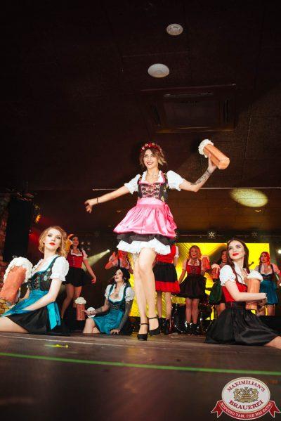 Мисс «Максимилианс» 2018, 28 апреля 2018 - Ресторан «Максимилианс» Екатеринбург - 00065