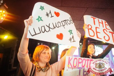 Мисс «Максимилианс» 2018, 28 апреля 2018 - Ресторан «Максимилианс» Екатеринбург - 00068