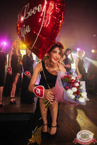 Мисс «Максимилианс» 2018, 28 апреля 2018 - Ресторан «Максимилианс» Екатеринбург - 00076