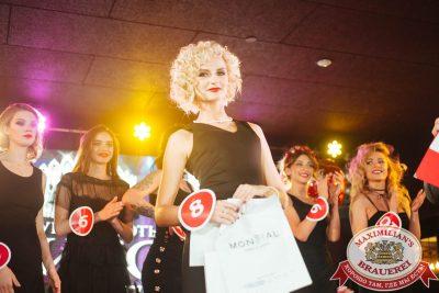 Мисс «Максимилианс» 2018, 28 апреля 2018 - Ресторан «Максимилианс» Екатеринбург - 00078