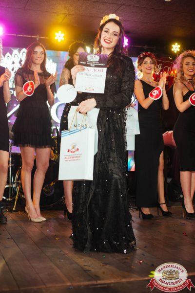 Мисс «Максимилианс» 2018, 28 апреля 2018 - Ресторан «Максимилианс» Екатеринбург - 00079