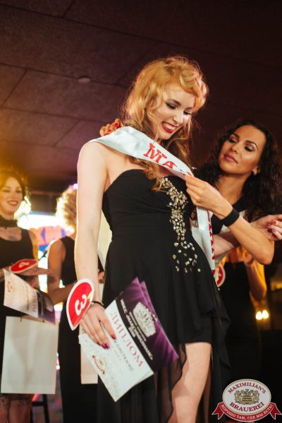 Мисс «Максимилианс» 2018, 28 апреля 2018 - Ресторан «Максимилианс» Екатеринбург - 00083