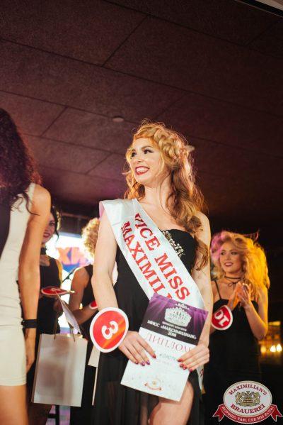 Мисс «Максимилианс» 2018, 28 апреля 2018 - Ресторан «Максимилианс» Екатеринбург - 00084