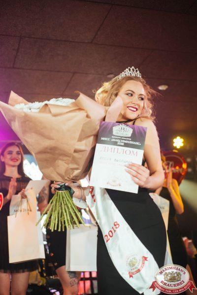 Мисс «Максимилианс» 2018, 28 апреля 2018 - Ресторан «Максимилианс» Екатеринбург - 00085