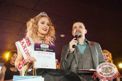 Мисс «Максимилианс» 2018, 28 апреля 2018 - Ресторан «Максимилианс» Екатеринбург - 00086
