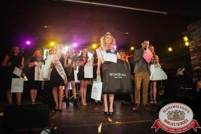 Мисс «Максимилианс» 2018, 28 апреля 2018 - Ресторан «Максимилианс» Екатеринбург - 00087