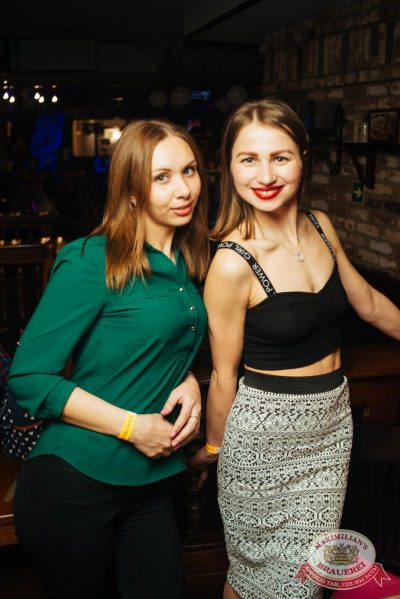 Маргарита Суханкина, 16 мая 2018 - Ресторан «Максимилианс» Екатеринбург - 17