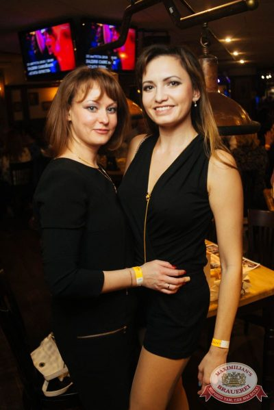 Маргарита Суханкина, 16 мая 2018 - Ресторан «Максимилианс» Екатеринбург - 18