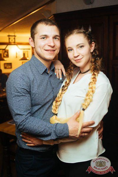 Маргарита Суханкина, 16 мая 2018 - Ресторан «Максимилианс» Екатеринбург - 19