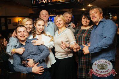 Маргарита Суханкина, 16 мая 2018 - Ресторан «Максимилианс» Екатеринбург - 20