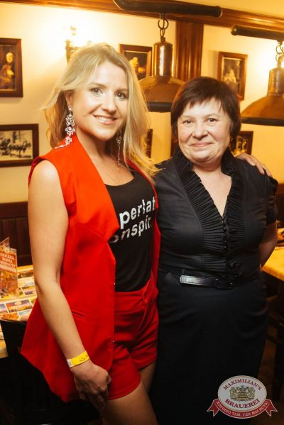 Маргарита Суханкина, 16 мая 2018 - Ресторан «Максимилианс» Екатеринбург - 21