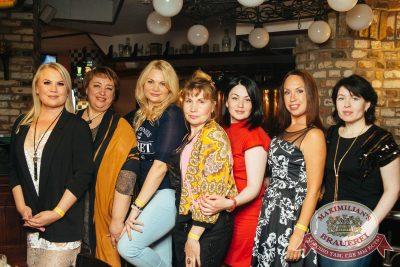 Маргарита Суханкина, 16 мая 2018 - Ресторан «Максимилианс» Екатеринбург - 22