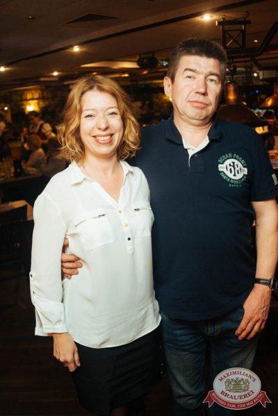 Маргарита Суханкина, 16 мая 2018 - Ресторан «Максимилианс» Екатеринбург - 24