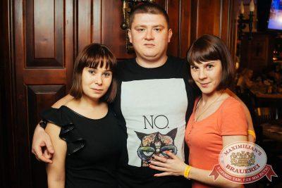 Маргарита Суханкина, 16 мая 2018 - Ресторан «Максимилианс» Екатеринбург - 26