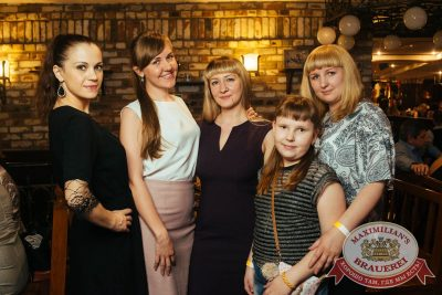 Маргарита Суханкина, 16 мая 2018 - Ресторан «Максимилианс» Екатеринбург - 28