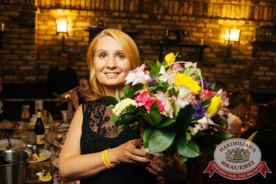 Маргарита Суханкина, 16 мая 2018 - Ресторан «Максимилианс» Екатеринбург - 30