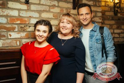 Маргарита Суханкина, 16 мая 2018 - Ресторан «Максимилианс» Екатеринбург - 31