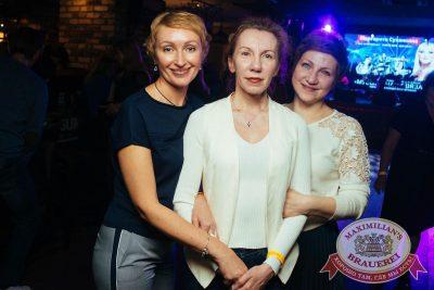 Маргарита Суханкина, 16 мая 2018 - Ресторан «Максимилианс» Екатеринбург - 32
