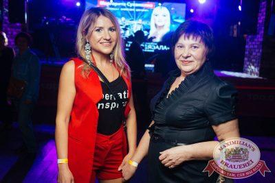 Маргарита Суханкина, 16 мая 2018 - Ресторан «Максимилианс» Екатеринбург - 33