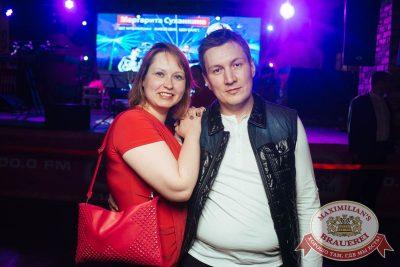 Маргарита Суханкина, 16 мая 2018 - Ресторан «Максимилианс» Екатеринбург - 34