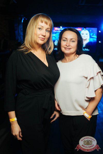 Маргарита Суханкина, 16 мая 2018 - Ресторан «Максимилианс» Екатеринбург - 35