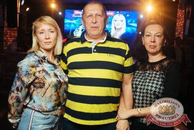 Маргарита Суханкина, 16 мая 2018 - Ресторан «Максимилианс» Екатеринбург - 36