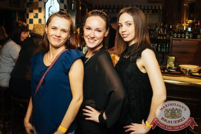 Маргарита Суханкина, 16 мая 2018 - Ресторан «Максимилианс» Екатеринбург - 37