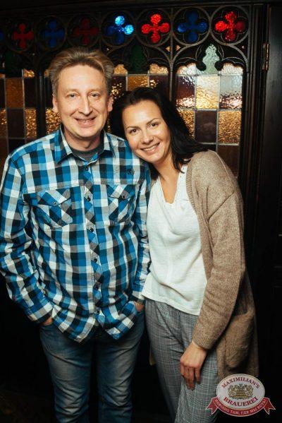 Маргарита Суханкина, 16 мая 2018 - Ресторан «Максимилианс» Екатеринбург - 38