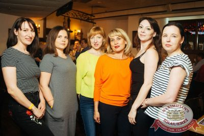 Маргарита Суханкина, 16 мая 2018 - Ресторан «Максимилианс» Екатеринбург - 39