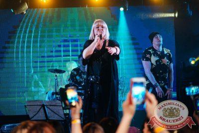 Маргарита Суханкина, 16 мая 2018 - Ресторан «Максимилианс» Екатеринбург - 4