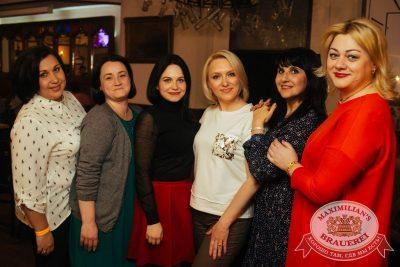 Маргарита Суханкина, 16 мая 2018 - Ресторан «Максимилианс» Екатеринбург - 40