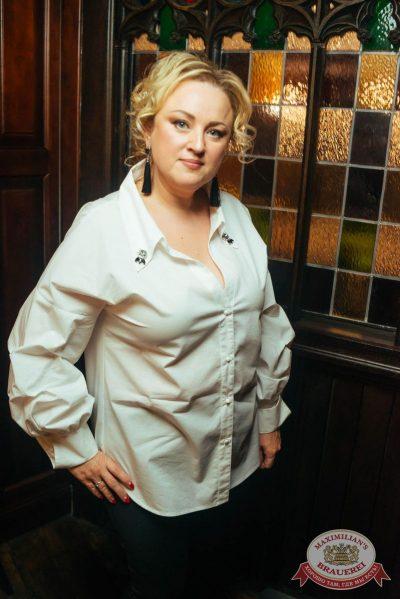 Маргарита Суханкина, 16 мая 2018 - Ресторан «Максимилианс» Екатеринбург - 41