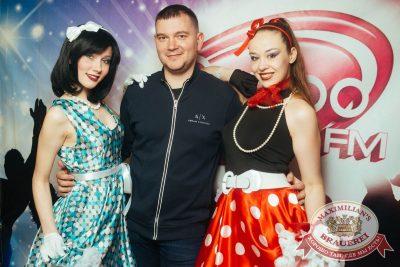 Вечеринка «Ретро FM», 18 мая 2018 - Ресторан «Максимилианс» Екатеринбург - 10