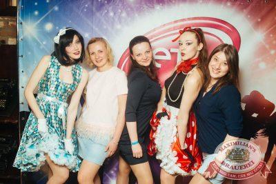 Вечеринка «Ретро FM», 18 мая 2018 - Ресторан «Максимилианс» Екатеринбург - 11
