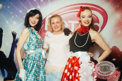 Вечеринка «Ретро FM», 18 мая 2018 - Ресторан «Максимилианс» Екатеринбург - 12