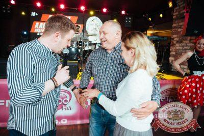 Вечеринка «Ретро FM», 18 мая 2018 - Ресторан «Максимилианс» Екатеринбург - 13