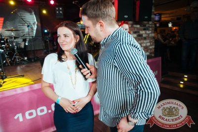 Вечеринка «Ретро FM», 18 мая 2018 - Ресторан «Максимилианс» Екатеринбург - 14