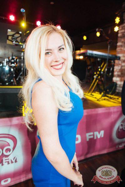 Вечеринка «Ретро FM», 18 мая 2018 - Ресторан «Максимилианс» Екатеринбург - 15