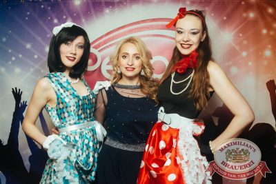 Вечеринка «Ретро FM», 18 мая 2018 - Ресторан «Максимилианс» Екатеринбург - 2